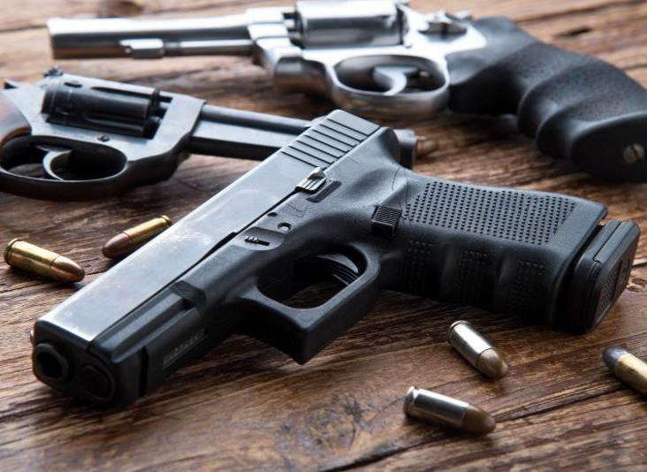 Antecedentes de agresiones con armas de fuego en México
